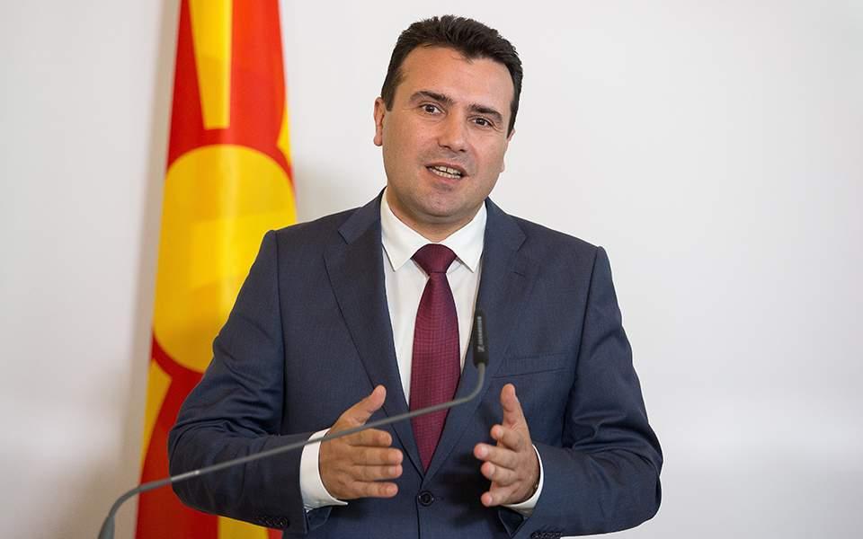 Zaev denoncon përpjekje të Rusisë për destabilizim të Maqedonisë