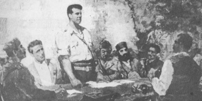 Peza  konferenca e bashkimit që përkujtohet vetëm nga pasardhësit e komunistëve