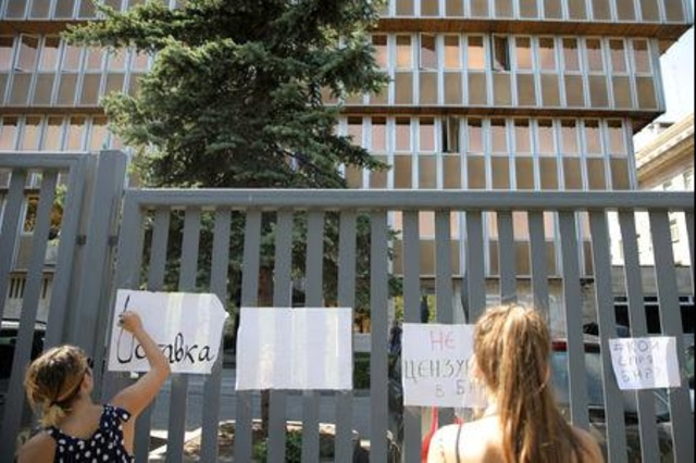 Radioja publike bullgare ndërpret transmetimet pas sharkimit të gazetares Silvia Velikova